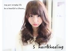 エス ヘア&ヒーリング(S hair&healing)