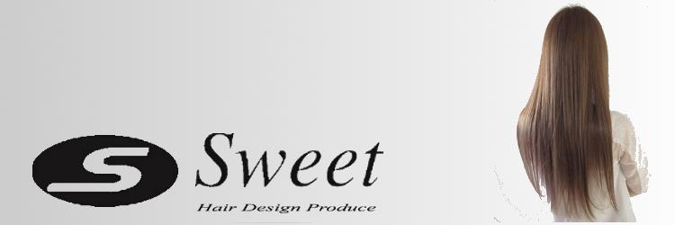 スウィート スウィート Sweet image