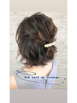 結婚式ボブのルーズハーフアップヘアアレンジ・ヘアセット