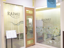 ライム イオン新潟東店(RAIMU)の詳細を見る