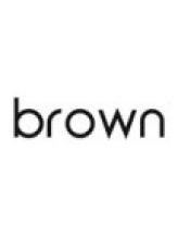 ブラウン(brown)