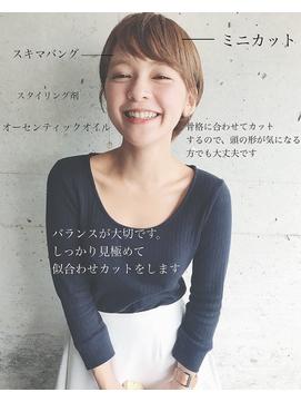 【Gigi】ミニカット タイトショート