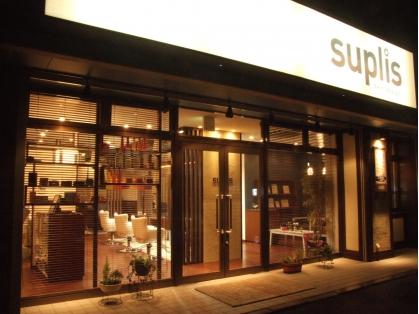 サプリス(suplis hair design) image