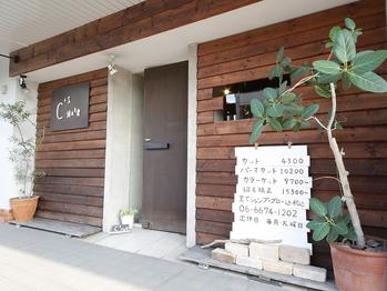 シーズヘアー 帝塚山店(C's HAIR)(大阪府大阪市住吉区)