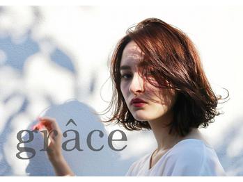 グラース 夙川店(grace)(兵庫県西宮市/美容室)