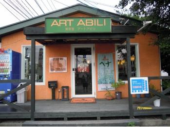 アートアビリ美容室(鹿児島県霧島市)