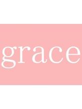 グレイス(Grace)
