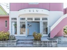 ウル(ULU)の詳細を見る