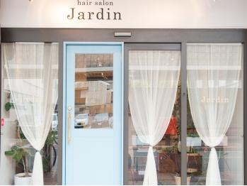 ヘアーサロンハルディン(hair salon Jardin)(大阪府東大阪市)
