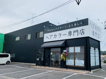 モニ いわき小名浜岡小名店(moni)(福島県いわき市/美容室)