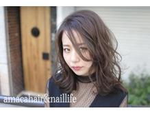 アマカ ヘアライフ(amaca hair life)