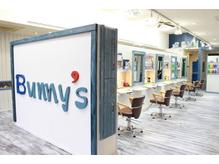 バニーズ 本店(Bunny's)