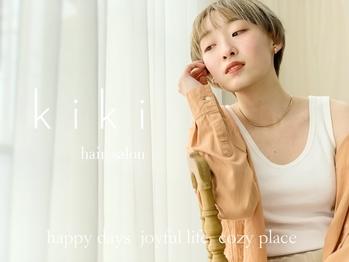 キキ(kiki)(三重県津市/美容室)