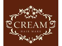 ヘアメイククリーム(HAIR MAKE CREAM)