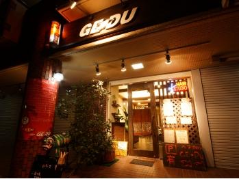 ゲドゥ(GE-DU)(大阪府吹田市)