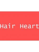 ヘアーハート(Hair Heart)