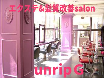 アンリップ ジー(salon unripG)(熊本県熊本市/美容室)