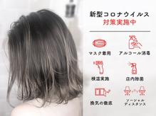 オーブ ヘアー ラファ 八尾店(AUBE HAIR lafa)の詳細を見る