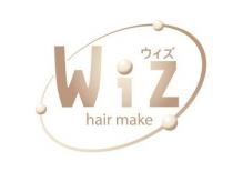 美容室 ウィズ 鎌ヶ谷店(Wiz)