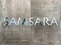 ヘアメイク サンサーラ 志度店(Hair Make SAMSARA)(メイク)