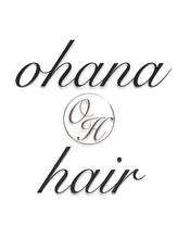 オハナ ヘアー(ohana hair)
