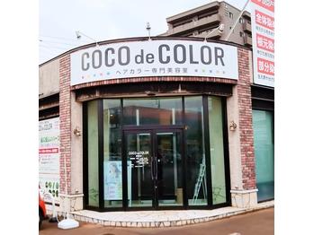 ココ デ カラー 長岡店(COCO de COLOR)(新潟県長岡市/美容室)