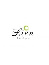 リアン(Lien)