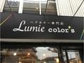 ルミエカラーズ 駒澤大学店(Lumie colors)