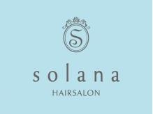 ソラナ(solana)の詳細を見る