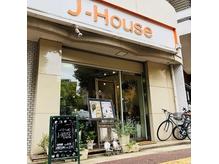 ジェイハウス(J-HOUSE)の詳細を見る