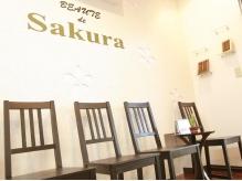 ≪板橋区役所前駅すぐ!≫地域のお客様に圧倒的支持を受けるBEAUTE de Sakura♪