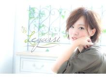ヘアーデザイン レガルスィー(Hair Design Legarsi)