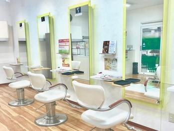 ヘア カラー マート 澄川店(Hair Color MART)