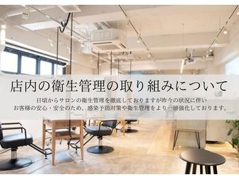 ザ エス(the S)(神奈川県横浜市中区/美容室)