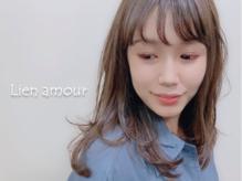 リアン アムール(Lien・amour hair make)の詳細を見る