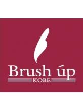 ブラッシュアップコウベ(Brush up KOBE)