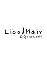 リコヘアー(LiCO HAIR)