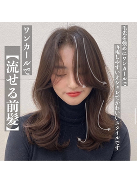 小顔に見せるヘア オルチャンヘア 韓国 くびれヘア