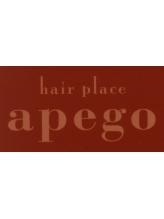 ヘアープレイス アペーゴ(hair place apego)