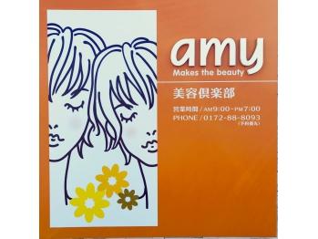 エイミー(amy)(青森県弘前市/美容室)