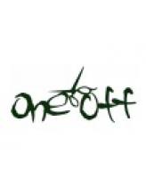 ワンオフ(one off)