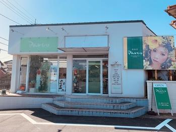パルコ(Parco)(岡山県岡山市北区/美容室)