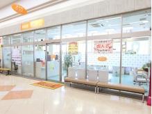ショッピングセンター内でお買い物ついでに気軽に立ち寄れます。