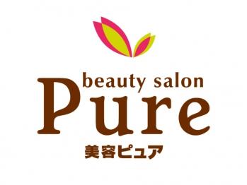 美容ピュア 大牟田店