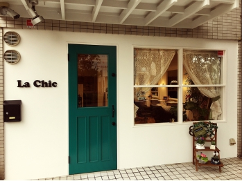 ラシック(La Chic)(兵庫県尼崎市)