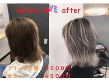 イーウェーブ ヘア(E-WAVE hair)の詳細を見る