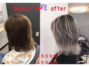 イーウェーブ ヘア(E-WAVE hair)(大阪府東大阪市)