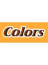 美容室カラーズ 古淵店