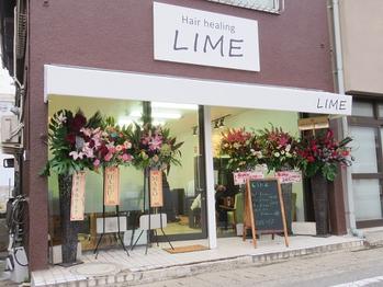 ヘアヒーリング ライム(hair healing LIME)