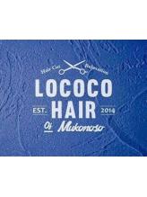 ロココ ヘアー(LOCOCO hair)